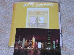 From HK friend~~