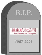 Far Eastern Tombstone