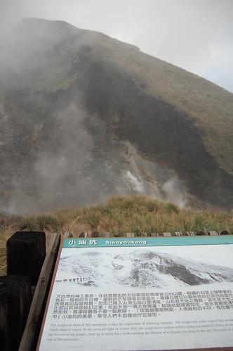 2009-01-01 新年第一天就去爬七星山 069