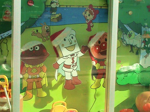 anpanman museum window
