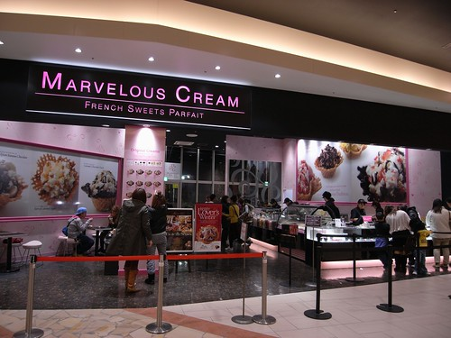 『Marvelous Cream』イオンモール橿原アルル店-01