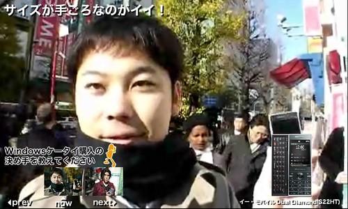 http://windows-keitai.com/kimete2009/