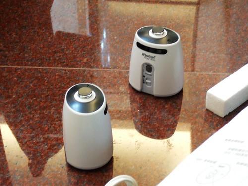 兩個虛擬燈塔