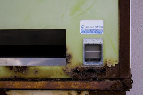 08.03.30-Detritus-Kameyama-2