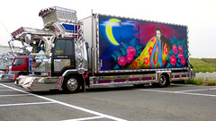 Japanese Custom Truck 1 (Dekotora) (Bracus Triticum) Tags: japan truck transportation fukuoka kyushu トラック 5photosaday dekotora デコトラ