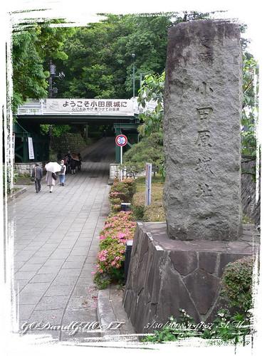 Japan_day2_008