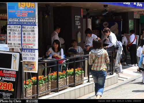 2008_tokyo_0395