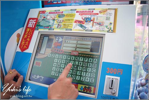 08 Tokyo 朝日電視台