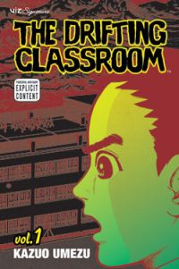 TheDriftingClassroom01