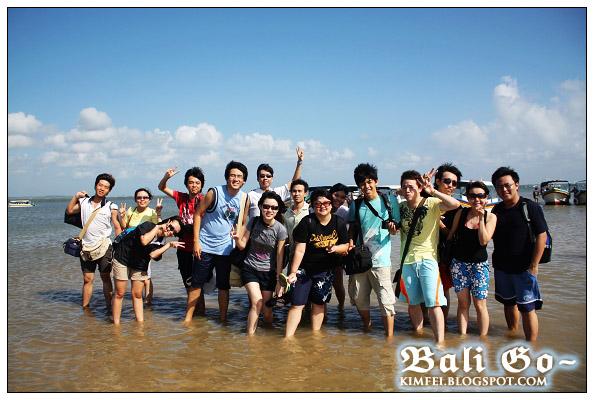 10-Turtle Island