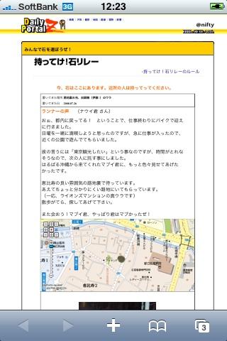 iPhone-photo