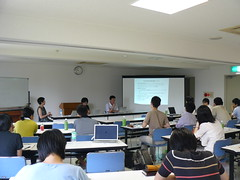 STS Network Japan Summer School 2008