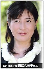 岡江久美子-1