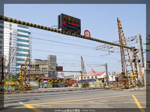 024_松山火車站_20080919