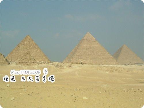 三大金字塔-2