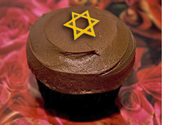 Rosh Hashanah cupcake from Lola's Kitchen