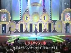 ガッチャマンの歌 live (2005)