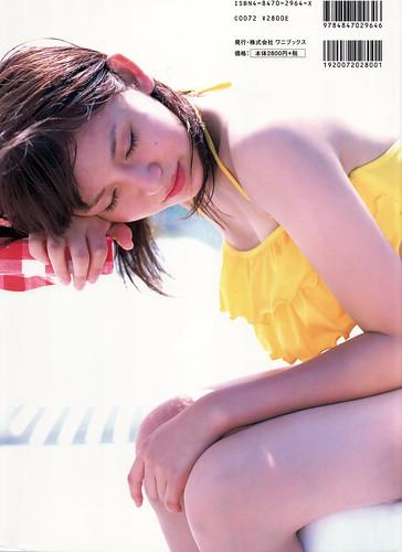 菅谷梨沙子 画像9