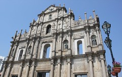 Macau - Ruins of St. Pauls (cnmark) Tags: china heritage classic college church architecture facade de geotagged site cathedral symbol jesus ruin stpauls pauls mater da  macau largo dei macao jesuit companhia  allrightsreserved largodacompanhiadejesus theunforgettablepictures churchofmaterdei geo:lat=22197121 geo:lon=113540794