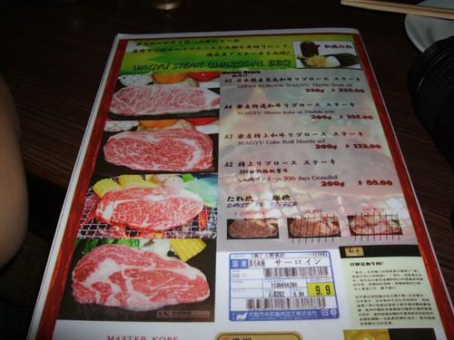 beef wagyu