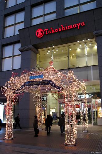Xmas 2008 Shinjuku - Takashimaya