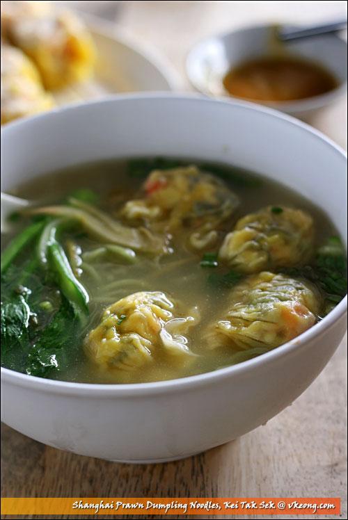 shanghai-prawn-noodle