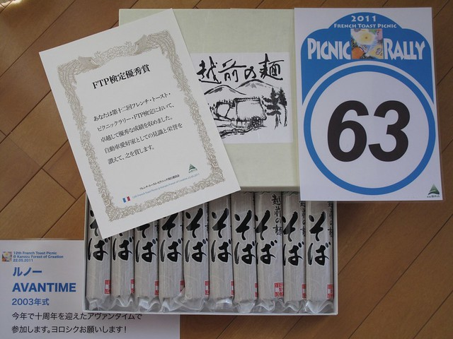2011-05-28-16-27-22_1000001209