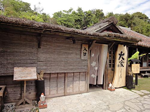 okinawa_15_1