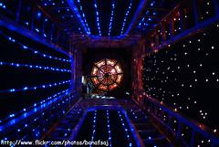 Blue Light (Banafsaj_Q8 .. Free Photographer) Tags: city club photography kuwait kw alahmadi بيت bayt lothan الكويت kuw nikond80 الفوتوغرافي شركة للتصوير الاحمدي لوذان النفط