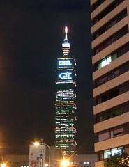 Taipei 101 的氣候密碼