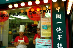 Noodle Made on the Spot. (AshleyHoffman) Tags: food asian washingtondc chinatown noodles