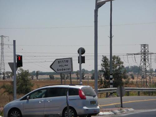 sderot israel