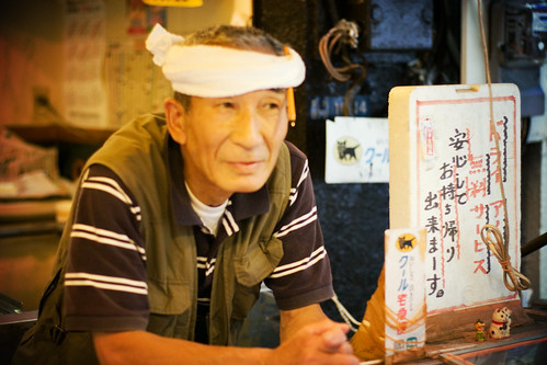 1943 : Tsukiji Stroll #3