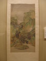 China-0721