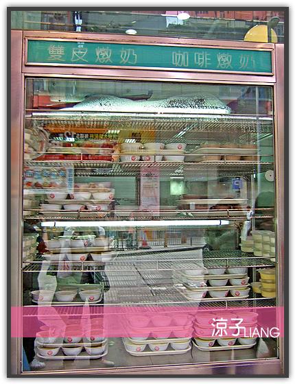 義順牛奶公司02