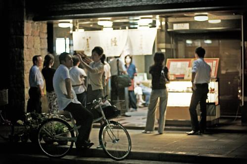 2653 : waiting to eat Unagi