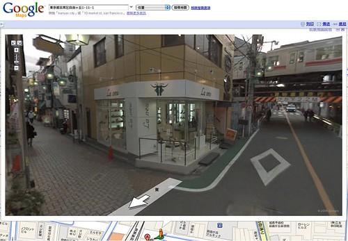 Google Map - Street View