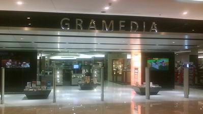 Gramedia Grand Indonesia