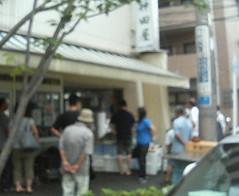 土曜日の鮮魚「神田屋」