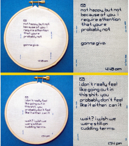 Text Message Embroidery