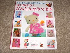 Hello Kitty Amigurumi Book