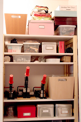 Supply Closet (Right Side)