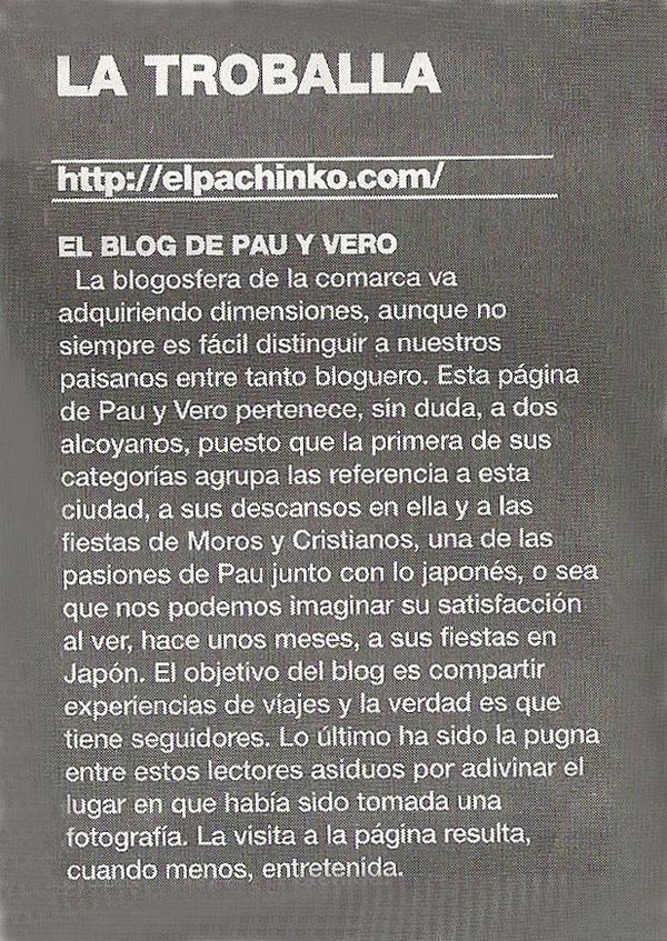 El pachinko en el Ciudad de Alcoy