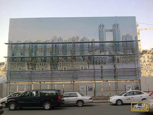 MAKKAH   Jabal Omar Development and Towers   U/C