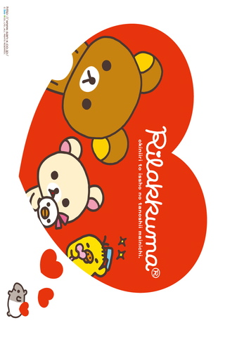 iPhone / iPod touch Wallpaper rilakkuma16