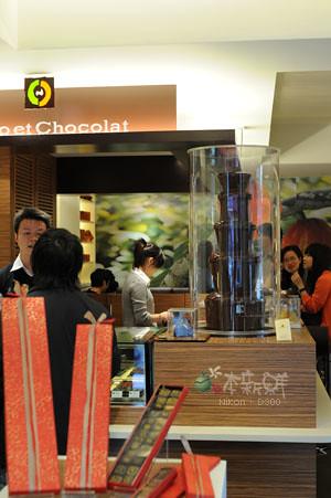 噴泉巧克力