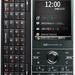 ニュース/2009.01.23 S22HT が日経産業新聞で携帯電話今冬モデルの総合 3 位に