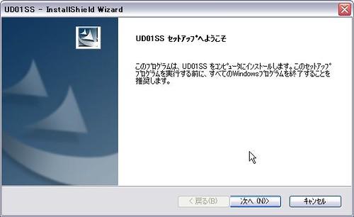 3331687431_c44f5d266a.jpg