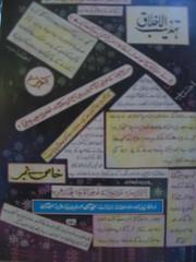SSN_2007