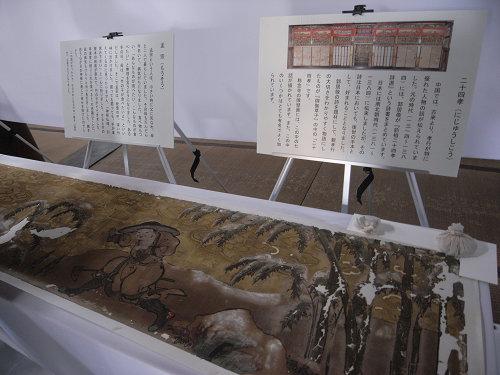 称念寺(障壁画特別公開)@橿原市今井町-08